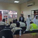 Sharjah Municipality Training 2